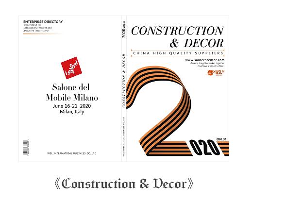 《Construction&Decor》商务杂志介绍