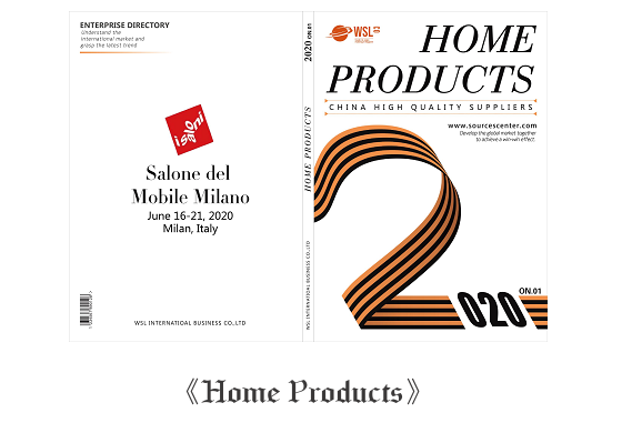 《Home Products》商务杂志介绍